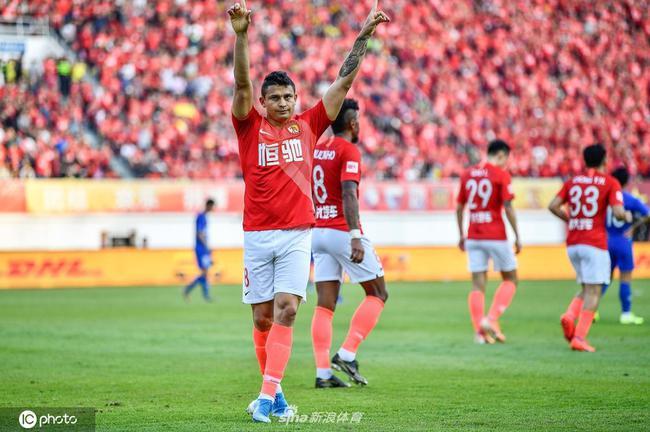 Elkeson maior artilheiro do Campeonato Chinês