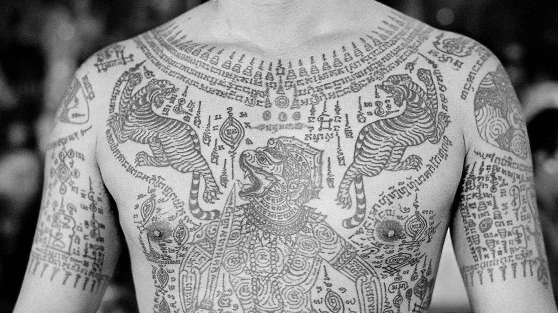 Yantra Muay Thai